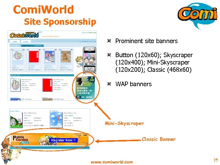 Comi. World Site Sponsorship ¤ Prominent site banners ¤ Button (120 x 60); Skyscraper