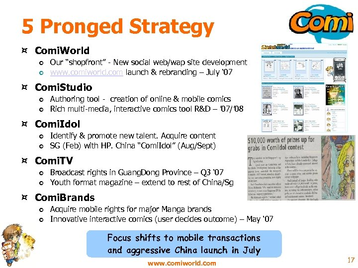 "5 Pronged Strategy ¤ Comi. World o Our ""shopfront"" - New social web/wap site"