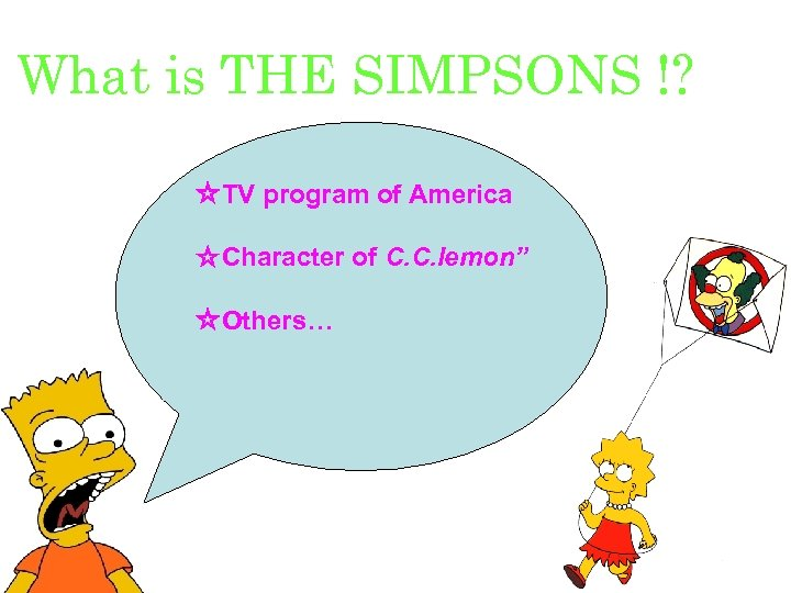 What is THE SIMPSONS !? ☆TV program of America       ☆Character of C.