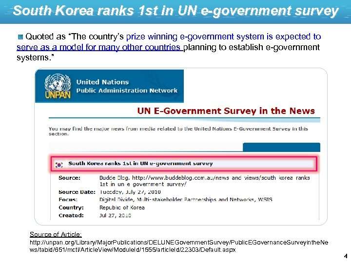 """South Korea ranks 1 st in UN e-government survey Quoted as """"The country's prize"""