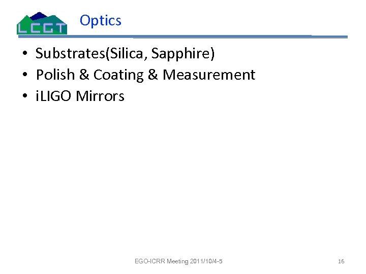 Optics • Substrates(Silica, Sapphire) • Polish & Coating & Measurement • i. LIGO Mirrors