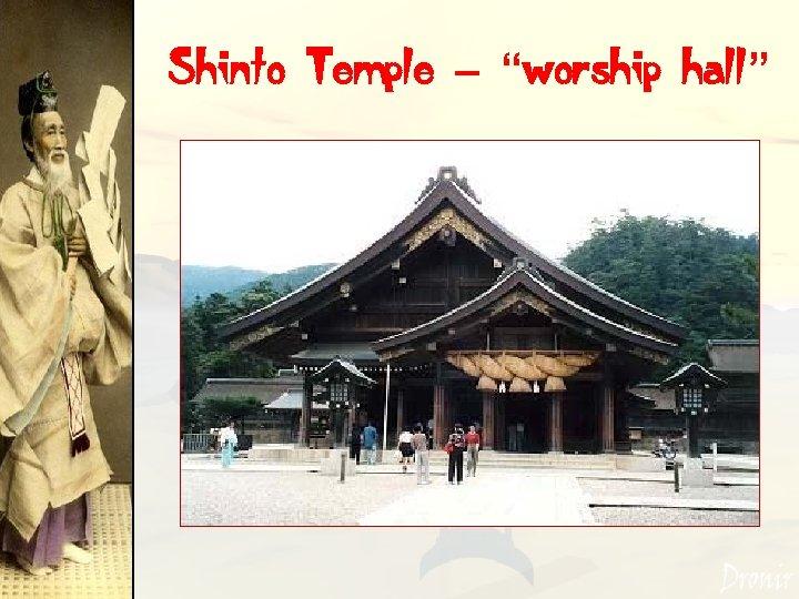 """Shinto Temple – """"worship hall"""""""