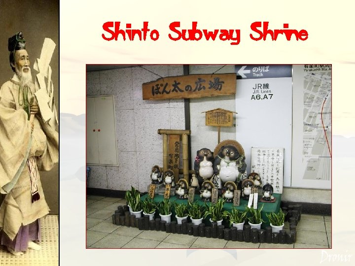 Shinto Subway Shrine