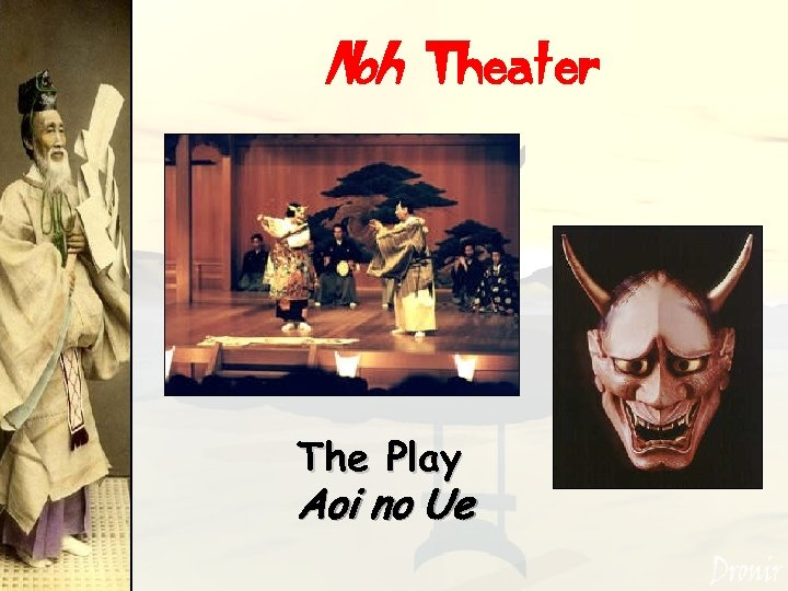 Noh Theater The Play Aoi no Ue
