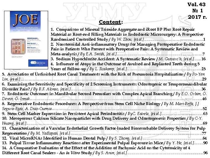 Content: Vol. 43 № 1 2017 г. 1. Comparison of Mineral Trioxide Aggregate and