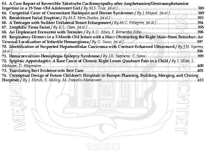 63. A Case Report of Reversible Takotsubo Cardiomyopathy after Amphetamine/Dextroamphetamine Ingestion in a 15