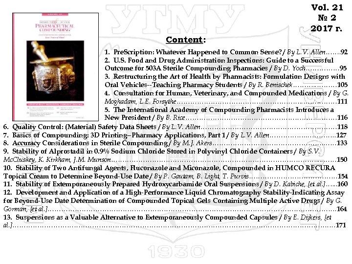 Vol. 21 № 2 2017 г. Content: 1. Pre. Scription: Whatever Happened to Common