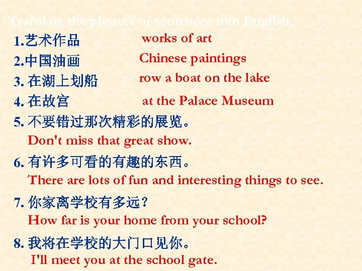 Translate the phrases or sentences into English. works of art 1. 艺术作品 Chinese paintings