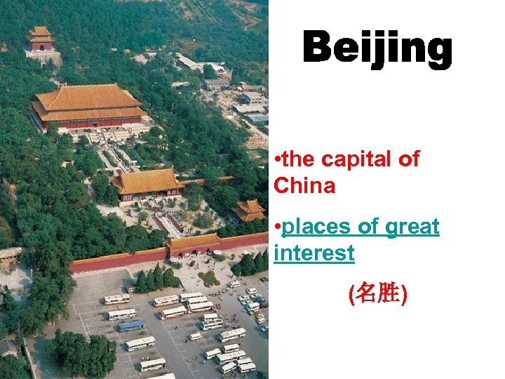 • the capital of China • places of great interest (名胜)