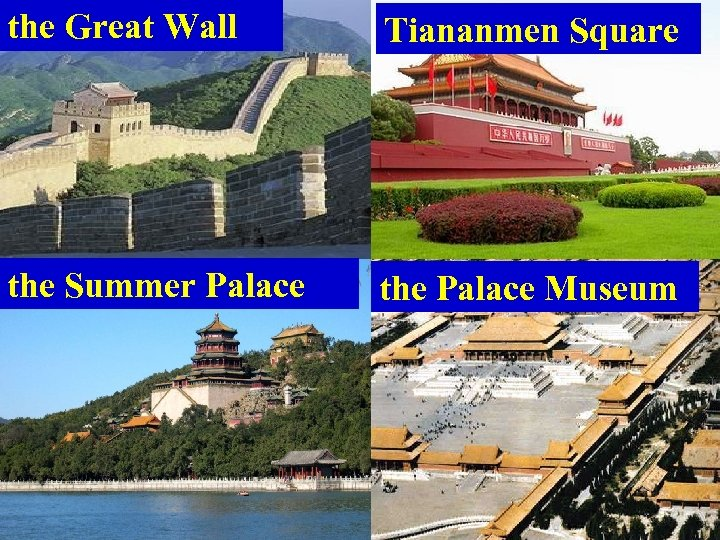 the Great Wall Tiananmen Square the Summer Palace the Palace Museum