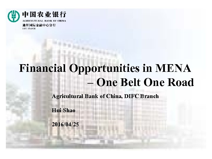 Financial Opportunities in MENA – One Belt One Road Agricultural Bank of China, DIFC