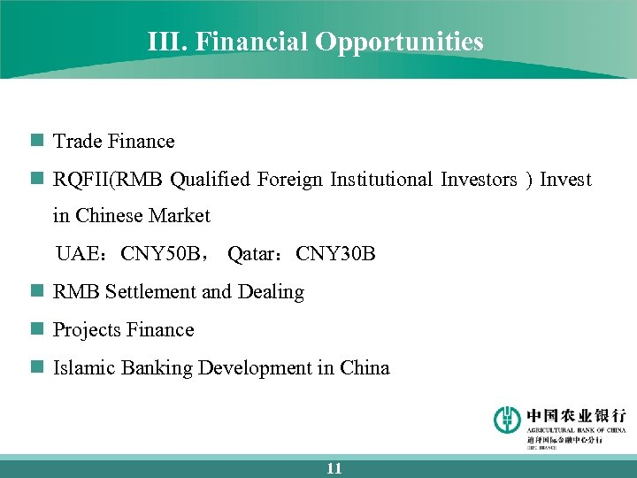 III. Financial Opportunities n Trade Finance n RQFII(RMB Qualified Foreign Institutional Investors ) Invest
