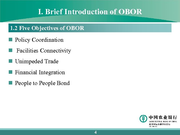 I. Brief Introduction of OBOR 1. 2 Five Objectives of OBOR n Policy Coordination
