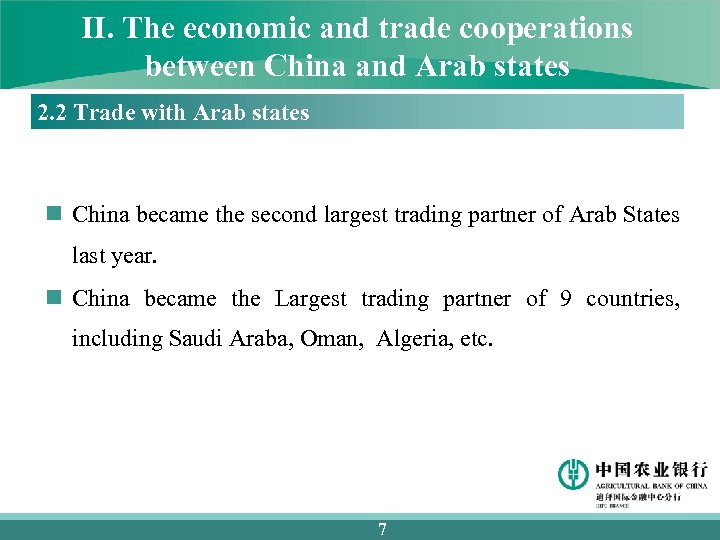 II. The economic and trade cooperations between China and Arab states 2. 2 Trade
