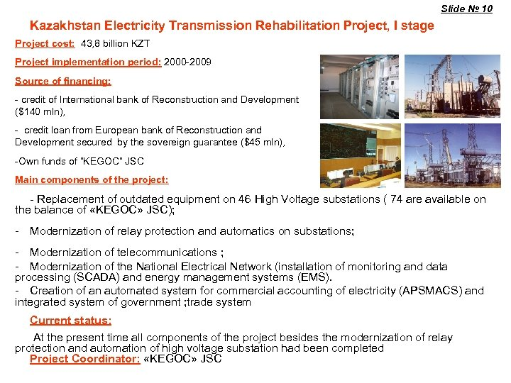 Slide № 10 Kazakhstan Electricity Transmission Rehabilitation Project, I stage Project cost: 43, 8
