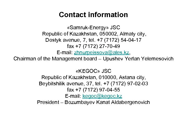 Contact information «Samruk-Energy» JSC Republic of Kazakhstan, 050002, Almaty city, Dostyk avenue, 7, tel.