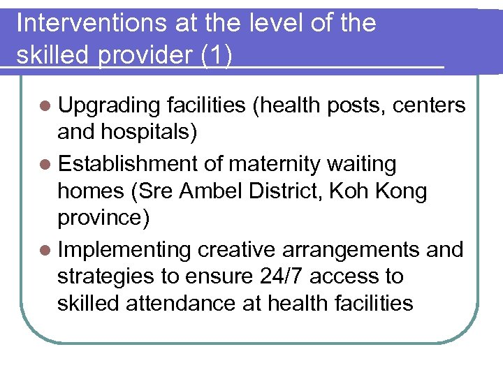Interventions at the level of the skilled provider (1) l Upgrading facilities (health posts,