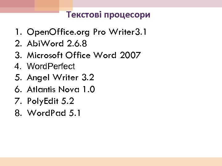 Текстові процесори 1. Open. Office. org Pro Writer 3. 1 2. Abi. Word 2.