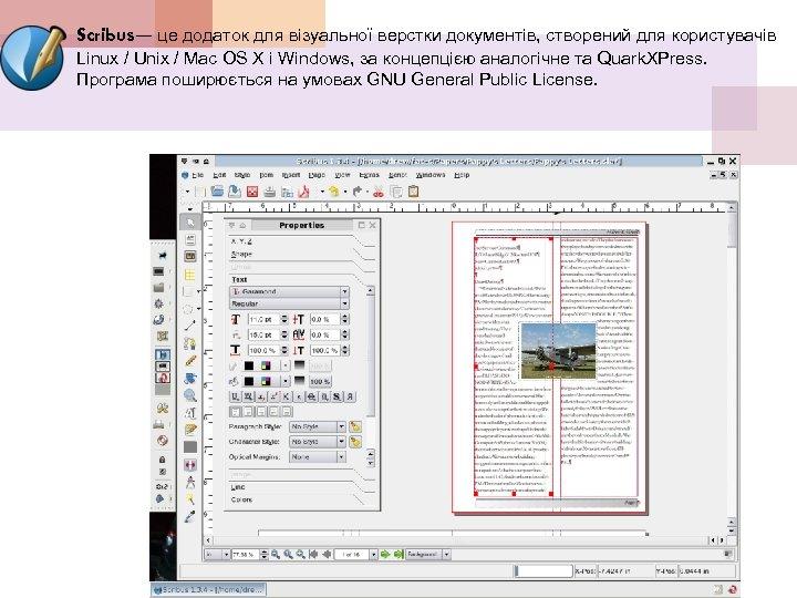 Scribus— це додаток для візуальної верстки документів, створений для користувачів Linux / Unix /