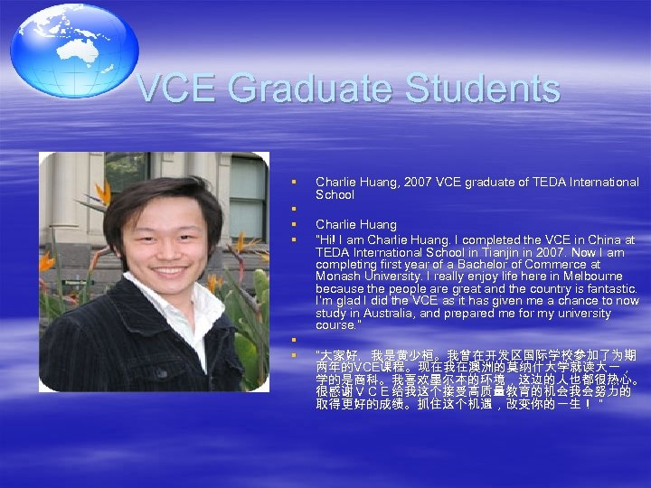 VCE Graduate Students § § § Charlie Huang, 2007 VCE graduate of TEDA International