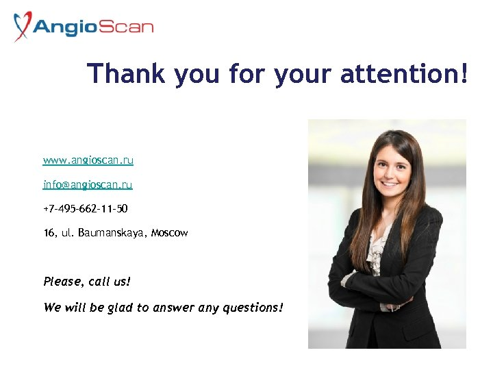 Thank you for your attention! www. angioscan. ru info@angioscan. ru +7 -495 -662 -11