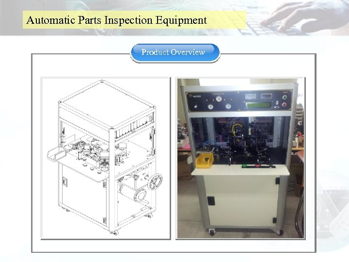 Automatic Parts Inspection Equipment Product Overview