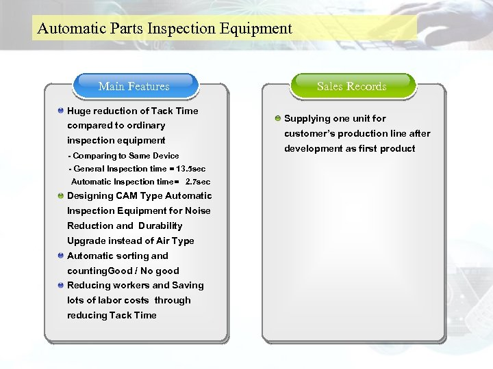 Automatic Parts Inspection Equipment Main Features Huge reduction of Tack Time compared to ordinary