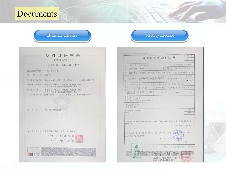 Documents Business License Factory License