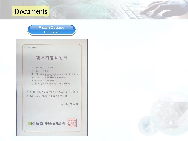 Documents Venture Business Certificate