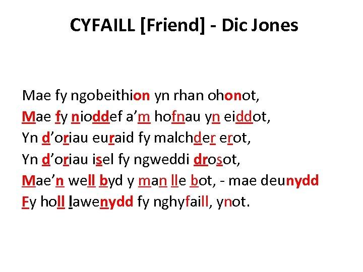 CYFAILL [Friend] - Dic Jones Mae fy ngobeithion yn rhan ohonot, Mae fy nioddef