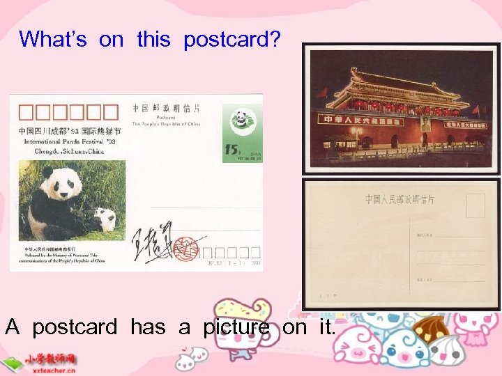 What's on this postcard? A postcard has a picture on it.