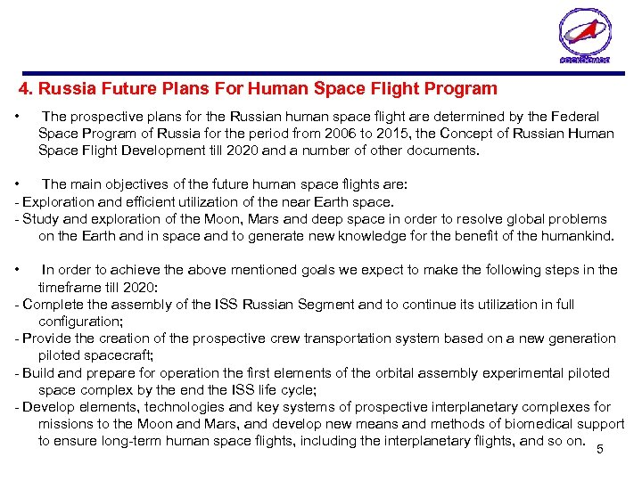 4. Russia Future Plans For Human Space Flight Program • The prospective plans for