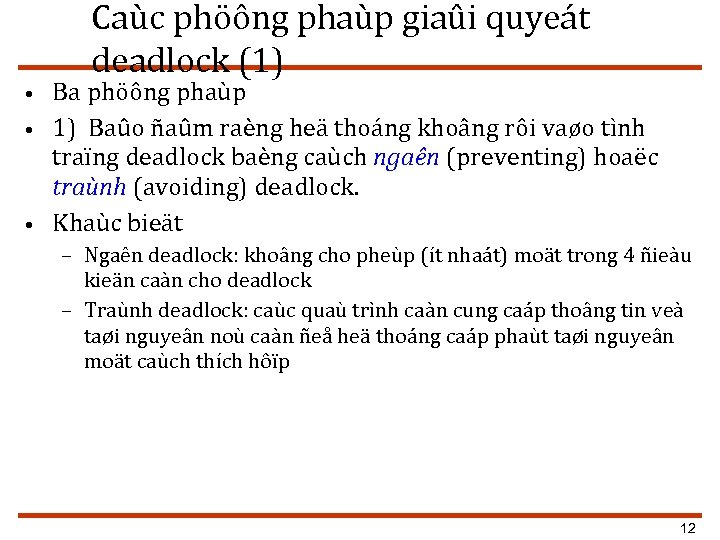 Caùc phöông phaùp giaûi quyeát deadlock (1) • • • Ba phöông phaùp 1)
