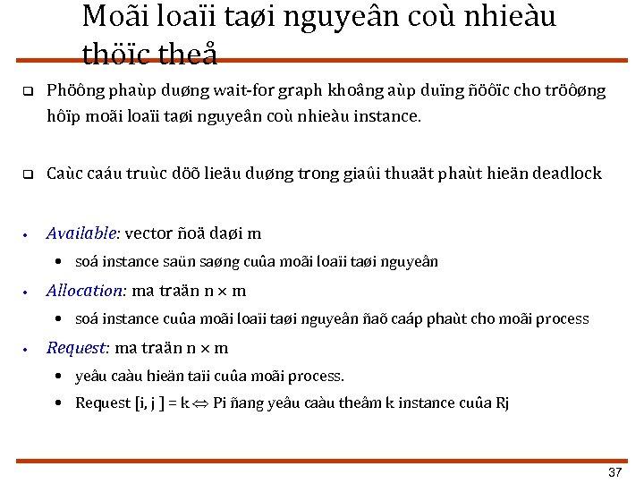 Moãi loaïi taøi nguyeân coù nhieàu thöïc theå q Phöông phaùp duøng wait-for graph