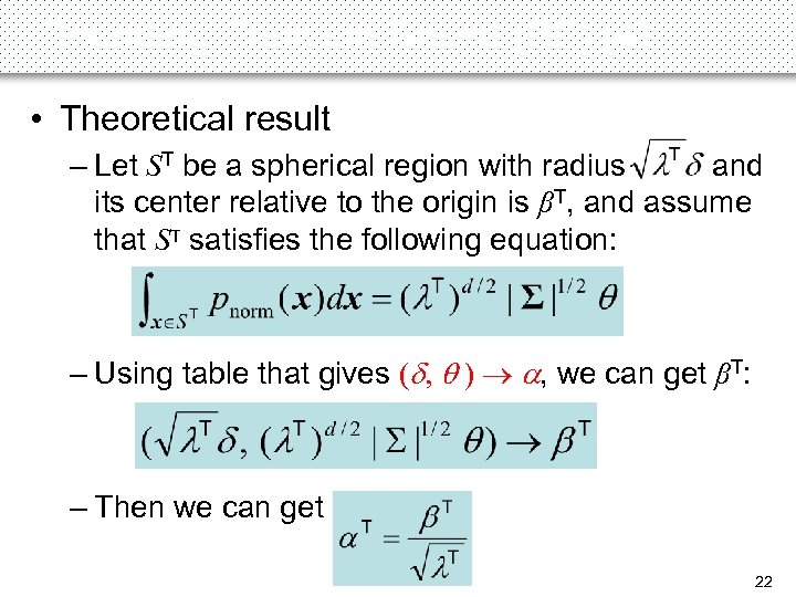 Bounding-Function-Based (BF) (4) • Theoretical result – Let ST be a spherical region with