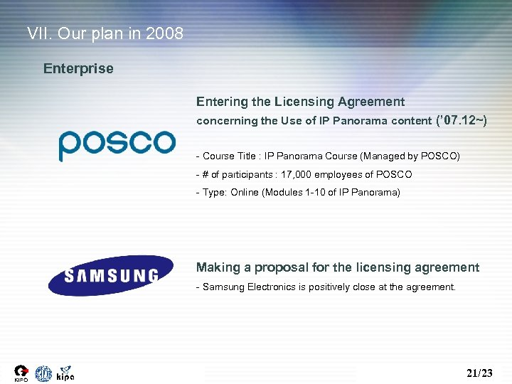 VII. Our plan in 2008 Enterprise Entering the Licensing Agreement concerning the Use of