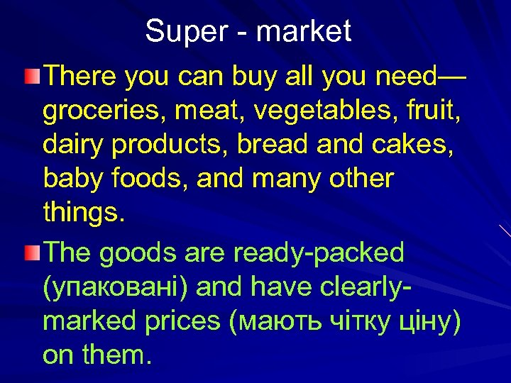 Super - market There you can buy all you need— groceries, meat, vegetables, fruit,
