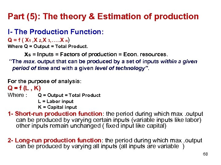 Part (5): The theory & Estimation of production I- The Production Function: Q =