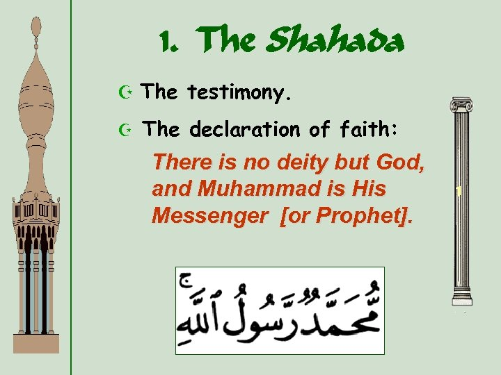 1. The Shahada Z The testimony. Z The declaration of faith: There is no