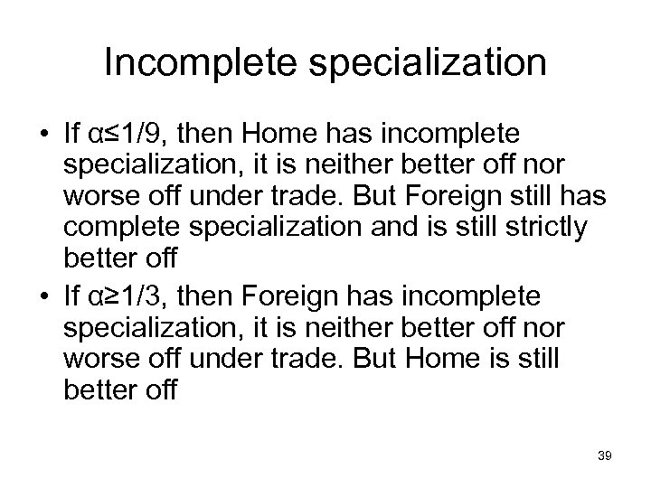 Incomplete specialization • If α≤ 1/9, then Home has incomplete specialization, it is neither