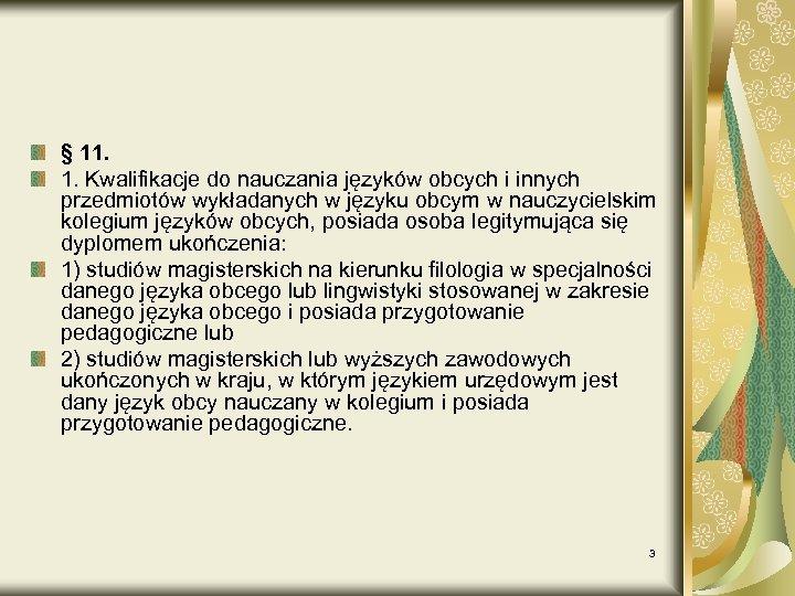 § 11. 1. Kwalifikacje do nauczania języków obcych i innych przedmiotów wykładanych w języku