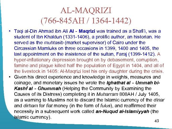 AL-MAQRIZI (766 -845 AH / 1364 -1442) • Taqi al-Din Ahmad ibn Ali Al‐Maqrizi