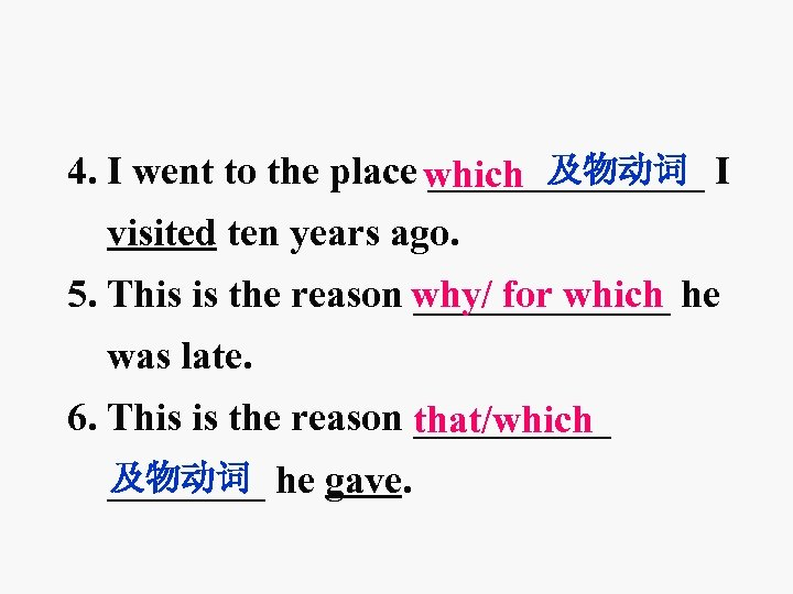4. I went to the place _______ I which 及物动词 visited ten years ago.