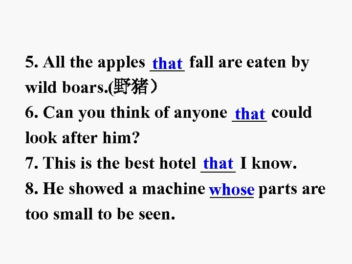 5. All the apples ____ fall are eaten by that wild boars. (野猪) 6.
