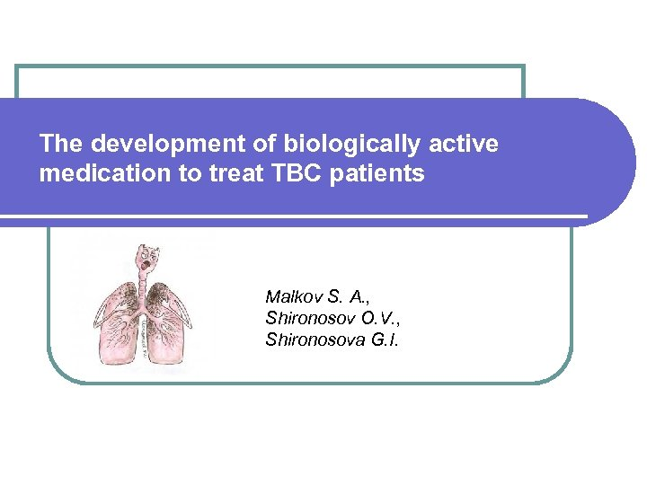 The development of biologically active medication to treat TBC patients Malkov S. А. ,