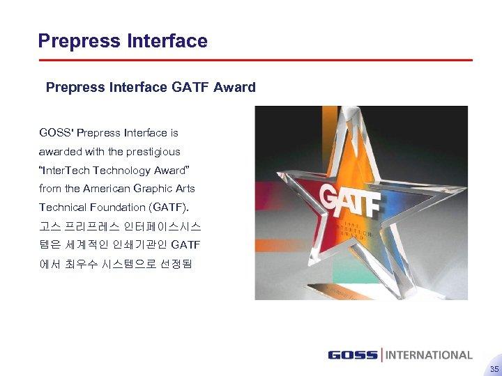 "Prepress Interface GATF Award GOSS' Prepress Interface is awarded with the prestigious ""Inter. Technology"
