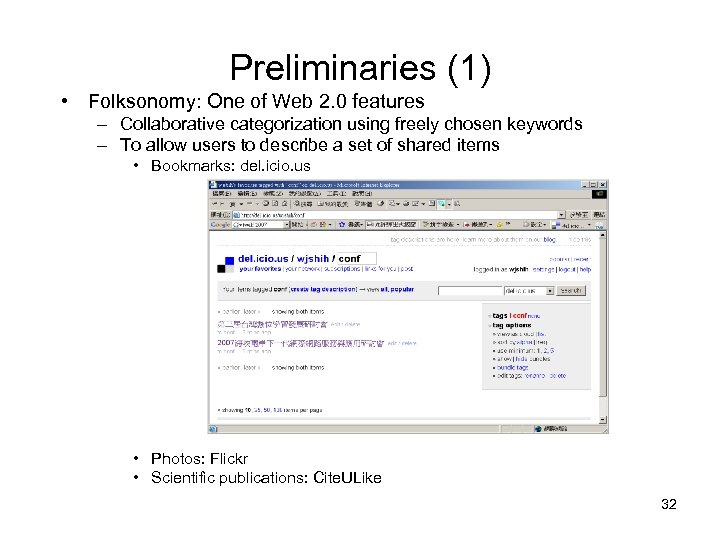 Preliminaries (1) • Folksonomy: One of Web 2. 0 features – Collaborative categorization using