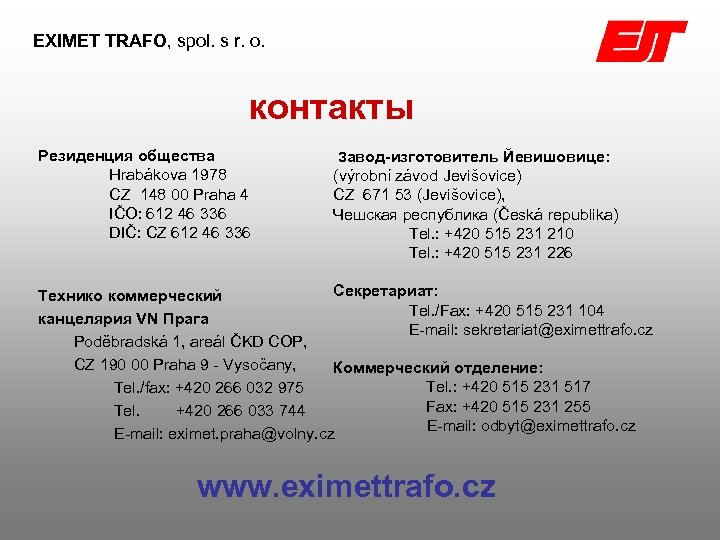 EXIMET TRAFO, spol. s r. o. контакты Резиденция общества Hrabákova 1978 CZ 148 00
