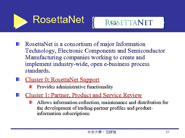 Rosetta. Net is a consortium of major Information Technology, Electronic Components and Semiconductor Manufacturing