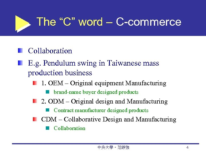 "The ""C"" word – C-commerce Collaboration E. g. Pendulum swing in Taiwanese mass production"